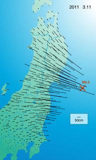 東日本巨大地震による国土の変形