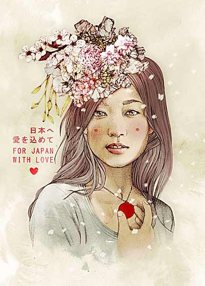 イラスト「日本へ愛を込めて」