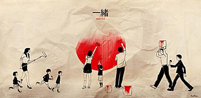 イラスト「みんなで描く、赤い丸」