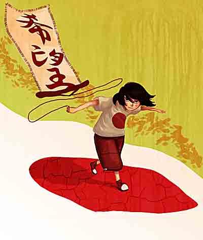 イラスト「日本の『希望』」