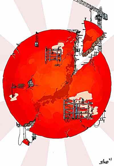 イラスト「赤い丸の修復工事」