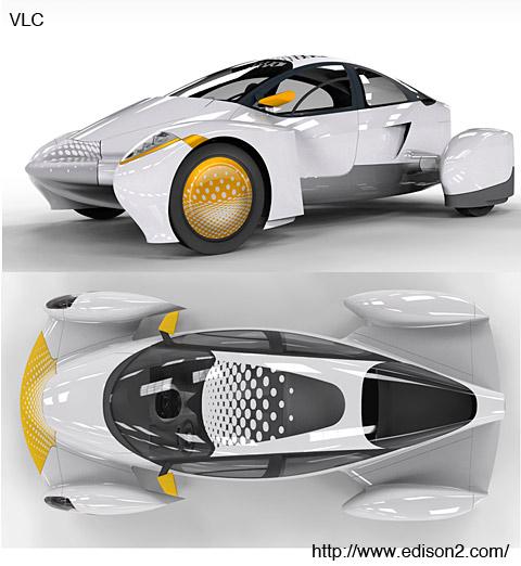 超軽量車VLC