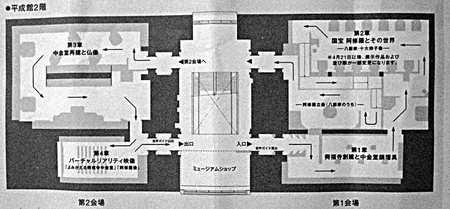 ashura_map.jpg