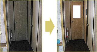 ドアに窓を作る