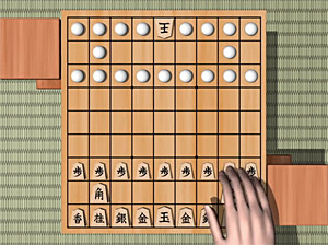 囲碁対将棋