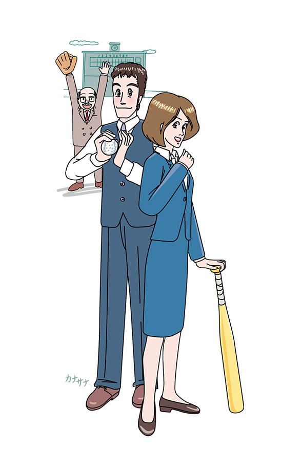 カナサナのイラスト作品「がんばれ!新入社員ルーキーズ」
